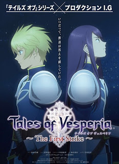 Tales of Vesperia The First Strike Anime