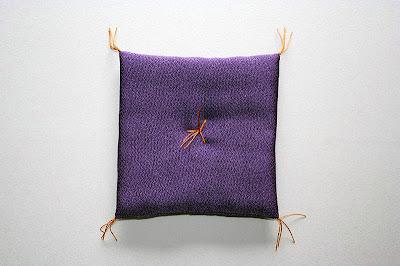 Japanese Zabuton Cushions