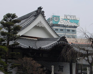 Temple and Love Hotel in the background.