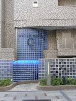 Love Hotel in Osaka