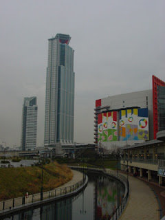 Osaka World Trade Center
