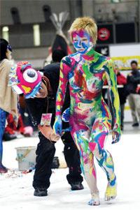 Design Festa, Tokyo.