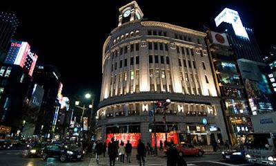 Wako Building Ginza, Tokyo.