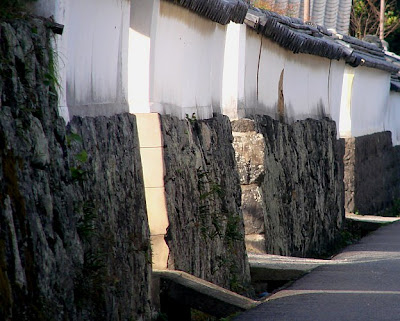 Walls of Hagi