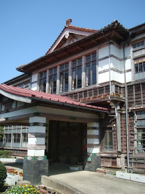 Meirin Elementary School Hagi