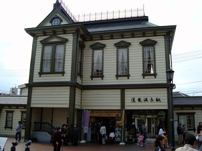 Dogo Onsen Station, Matsuyama, Shikoku