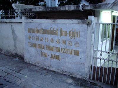 Technological Promotion Association, Bangkok