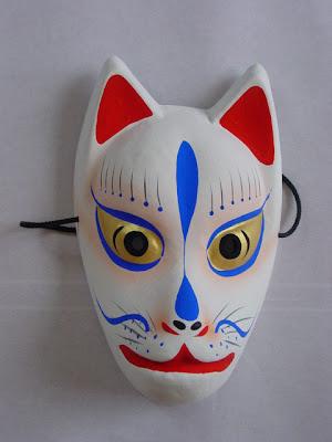 Halloween Mask Offer