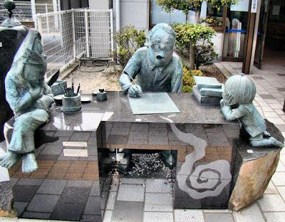 Mizuki Shigeru Road, Tottori