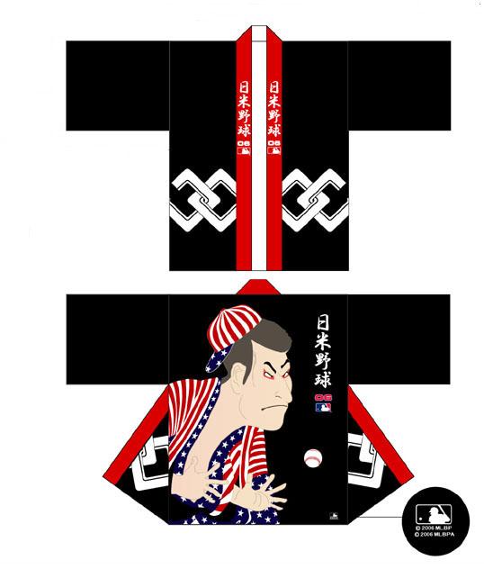 Japan Baseball Happi