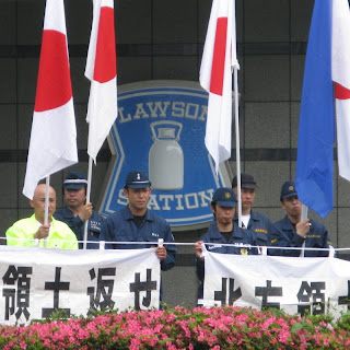 Japanese right wingers protest Russian Prime Minister Putin's visit to Tokyo, May 12 2009.