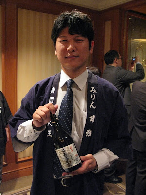 Sake brewer from Nagoya.