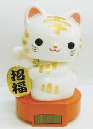 Tiger Solar Maneki Neko