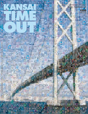 Kansai Time Out Suspends Publication