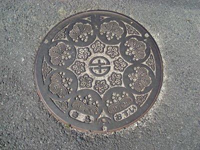 Kira Manhole Cover