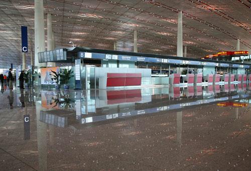 Direct Flights From Beijing To Tokyo Haneda