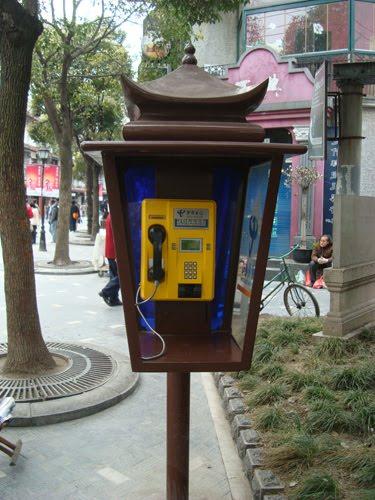 Telephones in China