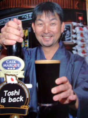 Japanese Craft Beer