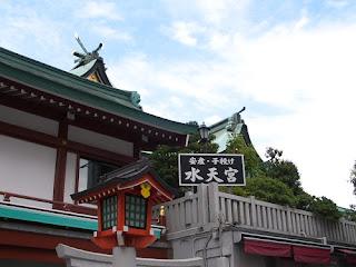 Suitengu Shrine Tokyo
