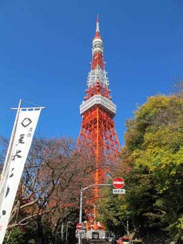 Tokyo Tower 333m tall