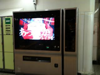 LCD Screen Vending Machines