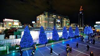 Xmas in Japan