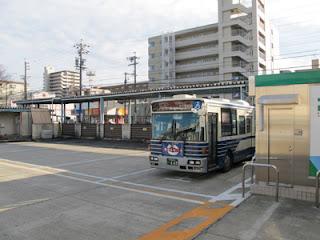 Ueda Station Nagoya Aichi