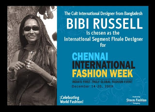 Bibi Russell Is A Fashion Designer And Former In