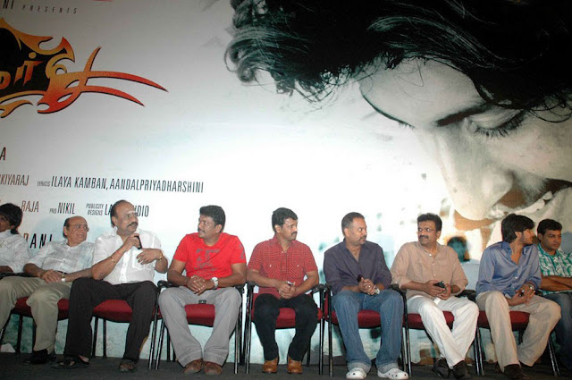 Ramar Tamil Movie Audio Launch stills 2