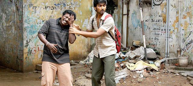 Baana Kaathadi Movie Still 10