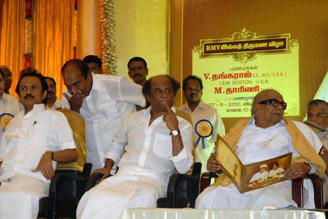 Rajini @ former minister R M Veerappan's Son  wedding reception 3