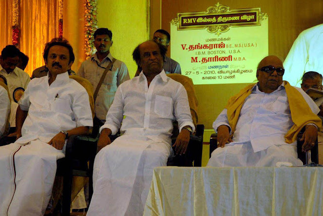 Rajini @ former minister R M Veerappan's Son  wedding reception 8