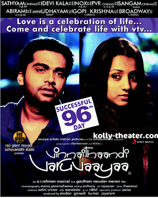 Vinnai Thaandi Varuvaya 96th day