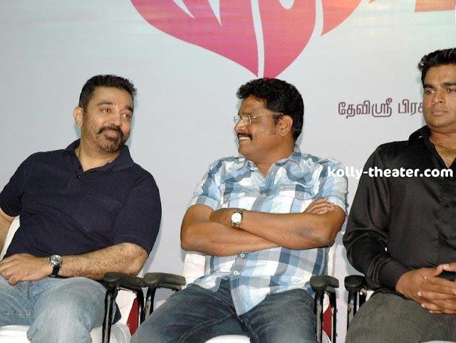 Manmadhan Ambu Movie Launch Stills 10