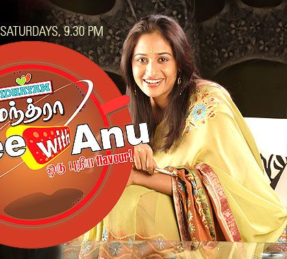 Anu Haasan getting married again