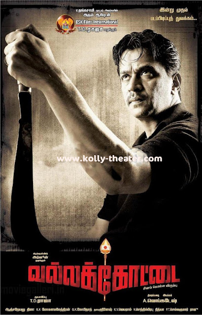 Arjun's Vallakottai to hit screen soon