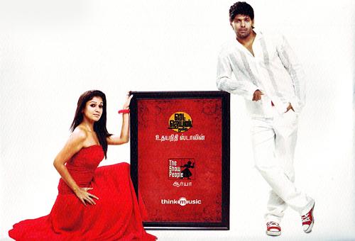 Surya releases 'Boss Engira Bhaskaran' audio on August 27