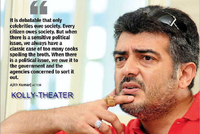 Ajith special interview