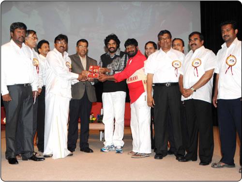 Emirates Tamil Association