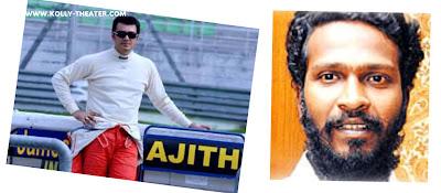 Ajith calls Vettrimaran to ready a script for him