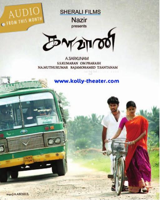 Gautham Menon bags Kalavani remake rights