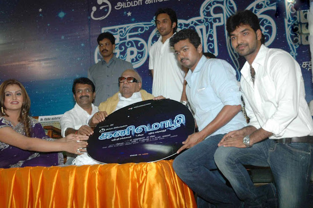 Kanimozhi Audio Launch Stills 4