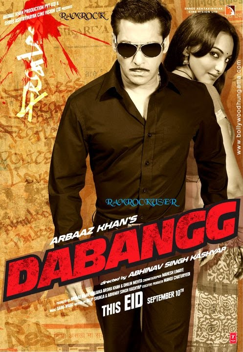 Dabangg Now Officially Released On YouTube – Watch Dabangg Online for free