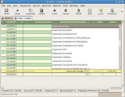 Free And Open Source Finance Accounting Software For Linux