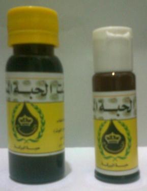 minyak habbatus sauda online dating