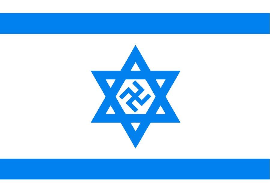 https://2.bp.blogspot.com/_Uy2jpMqNnio/THWPzdG15DI/AAAAAAAAAdo/iYv9iRqDt9Y/s1600/new_flag_of_israel.jpg