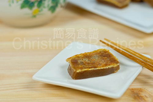 年糕 Chinese New Year's Cake03