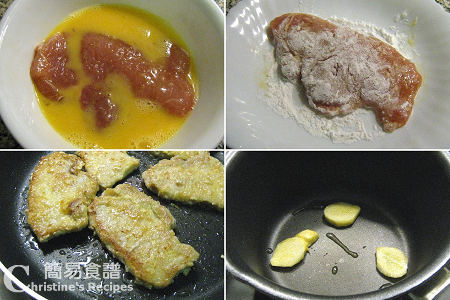 薑檸豬扒製作圖 Pork Chops in Lemon & Ginger Sauce Procedures