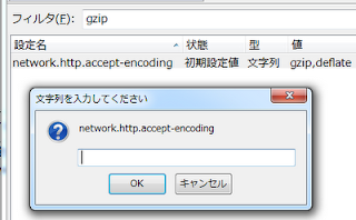network.http.accept-encoding