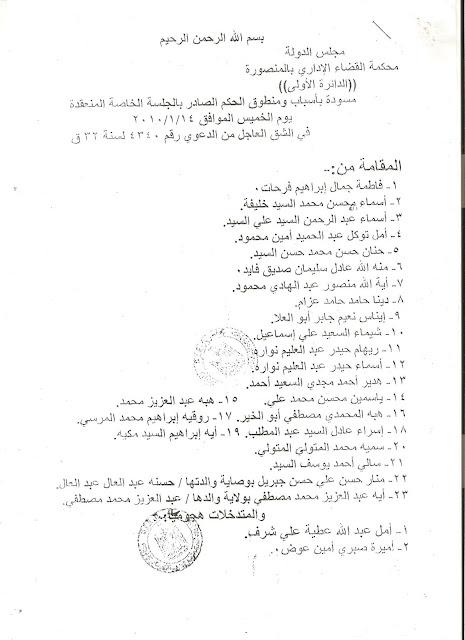 48e9565e9b1c5 برنامج المكتبة الشاملة - http   www.shamela.ws